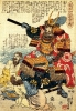 Гравюры с самураями_1