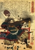 Гравюры С самураями