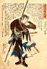 Гравюры с самураями_2