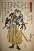 Гравюры с самураями_3