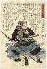 Гравюры с самураями_5
