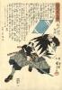 Гравюры с самураями_6
