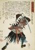 Гравюры с самураями_8